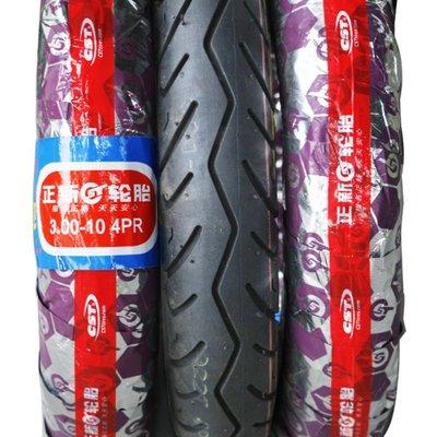 【品質屋-滿減】正新輪胎3.00-10電動車輪胎3.00-10三輪車內外胎14*3.2外胎