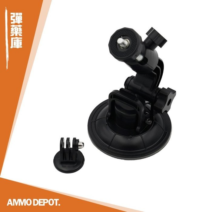 【AMMO彈藥庫】 Gopro Action SJCam 配件 運動相機 強力 大吸盤 玻璃 固定 DF-U02