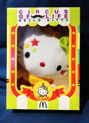 全新現貨有盒Hello Kitty麥麥幫馬戲團McDonald's麥當勞限量「小丑」(賣場另有魔術師 炮彈飛人 馴獸師)