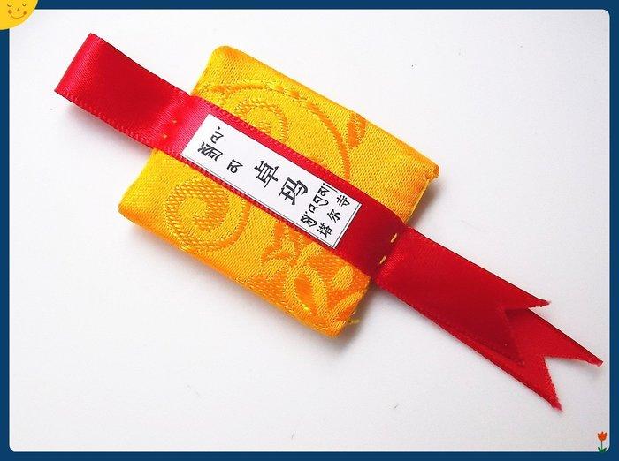 【雅之賞 藏傳 佛教文物】塔爾寺 白度母護身符~67