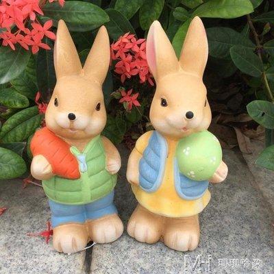 日和生活館 兔子擺件多肉花盆微景觀裝飾品美式鄉村別墅庭院仿真動物園藝擺設S686