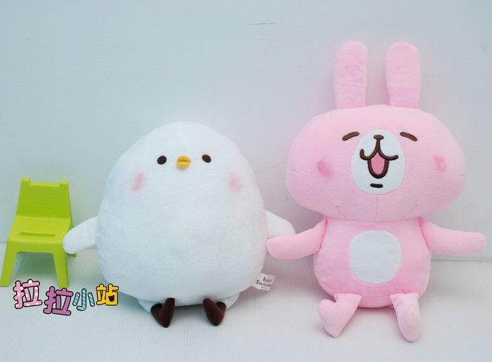(現貨)卡娜赫拉娃娃~正版授權~小雞p助娃娃~卡娜赫拉兔子~兔兔/p助小雞~交換禮物~熱門商品