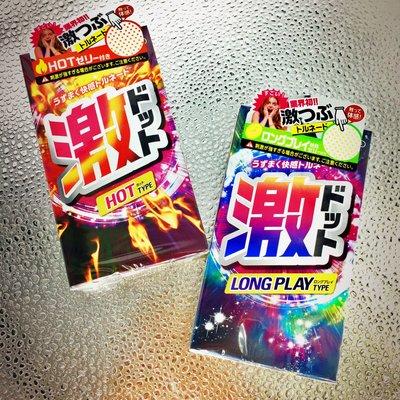 JEX Super Dots Hot Type - 8's Pack JEX 激凸點熱感型- 8片裝