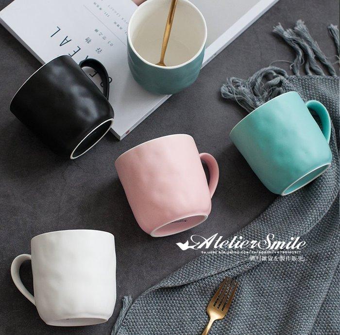 [ Atelier Smile ] 鄉村雜貨 北歐風 亞光水紋陶瓷馬克杯 牛奶杯 咖啡杯 # 六色選 (現+預)