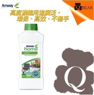 QBEAR 安麗Amway家庭清潔LOC多功能