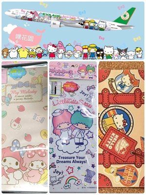 -噗花園  日版  三麗鷗 kitty 凱蒂貓 美樂蒂 雙子星 長型 旅行 護照 機票 證件 收納 套