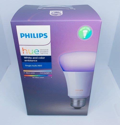 Philips 個人連網智慧照明 智慧LED燈泡 hue LED bulb 單顆  三代110~220V 一般版