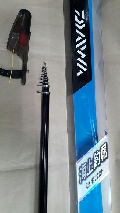 【欣の店】DAIWA 最新 磯釣 海上釣掘 S-350・V  小繼竿 海釣場 初心者推薦 無免責
