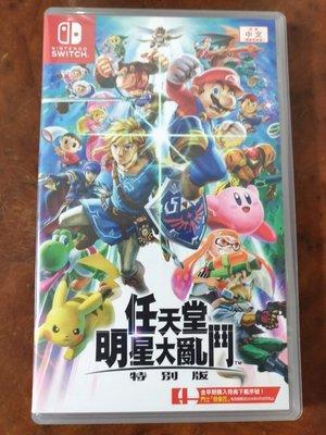 【任兩件免運】【中古】NS Switch 任天堂明星大亂鬥 特別版 中文版