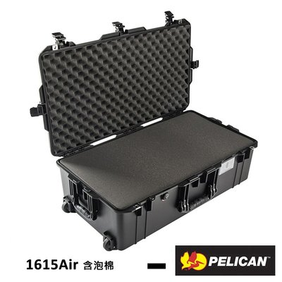 【EC數位】美國 派力肯 PELICAN 1615Air 超輕 氣密箱 含泡棉 含輪座 Air 防撞 防水 防塵 拉桿箱