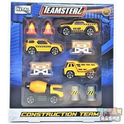 Teamsterz 建設工程車組 (四入) 65731