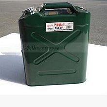 柴油桶  備用油箱 20L  特價 全場88折
