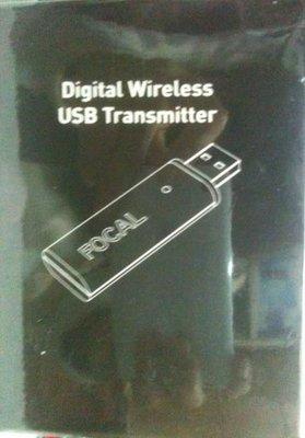視聽影訊 Focal Super Little Bird 專用 音寶公司貨 USB Transmitter  無線傳輸器