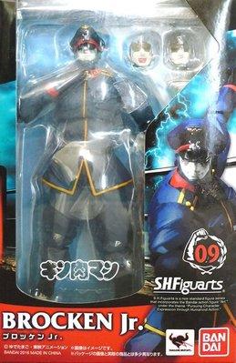 日本正版 萬代 S.H.Figuarts SHF 金肉人 筋肉人 布羅肯Jr 冷血船長二世 可動 模型 公仔 日本代購