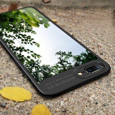 極致纖薄 iPhoneXs MAX XR i8Plus i6sPlus i7Plus 手機殼 保護殼
