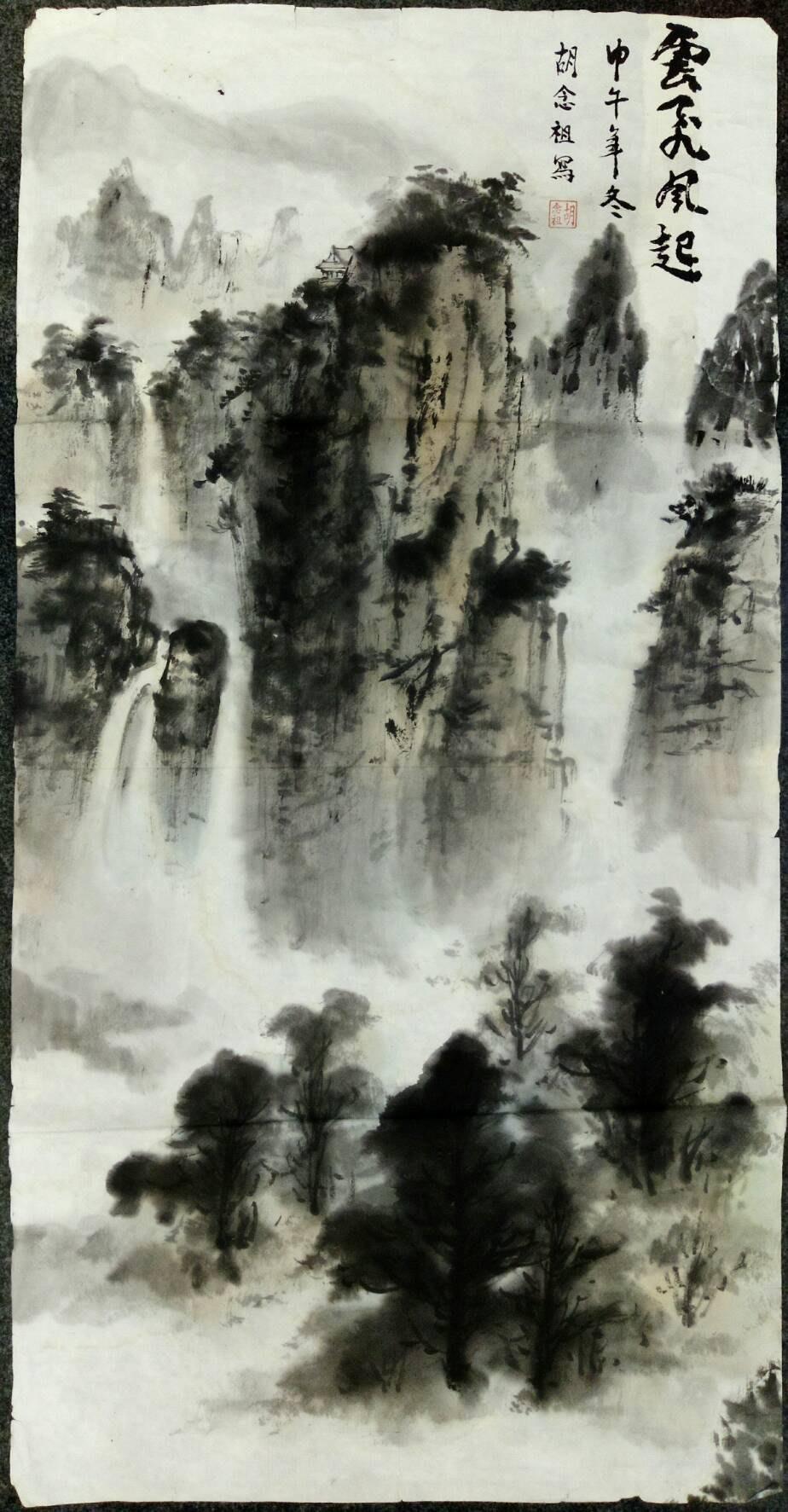 { 非比尋常 }== 山水 ! 名書畫家 胡念祖 原作 68 X35 cm
