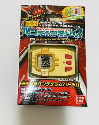 數碼暴龍 Digimon 暴龍機 Dragon's Road Pendulum 1.0 Bandai