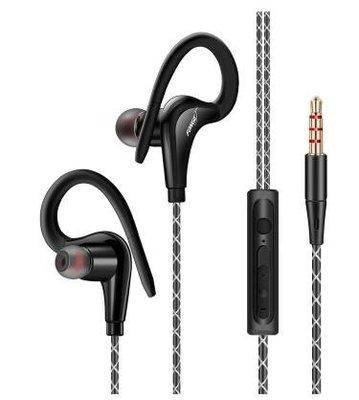 運動耳機掛耳式線控蘋果華為手機通用跑步有線入耳塞重低音炮帶麥     全館免運