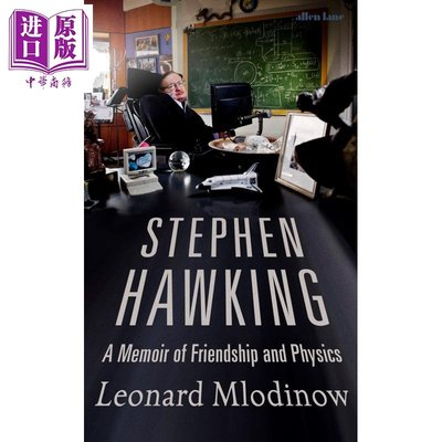 Stephen Hawking A Memoir of Friendship and Physics 英文原版 史蒂芬霍