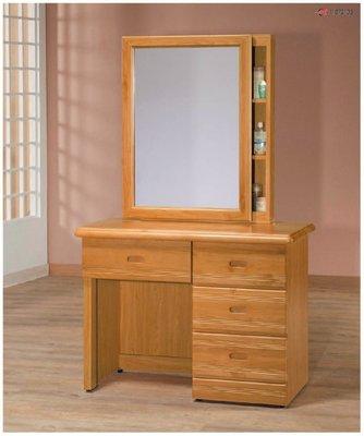 【南洋風休閒傢俱】精選時尚化妝櫃 梳妝櫃  設計櫃-赤陽鏡台 (含椅)  CY68-04