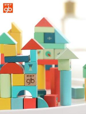 積木城堡 迷你廚房 早教益智gb好孩子積木玩具兒童益智拼裝智力1-2-3-6周歲寶寶玩具男女孩子