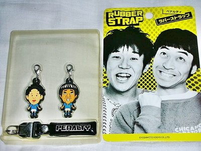 L.全新日本製日本藝人PENALTY Q版人偶造型吊飾!--提供給需要的人!/大2/-P