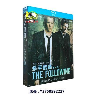咨穎高清DVD店  歐美影集 BD藍光1080P The Following 1 殺手信徒 第1季 完整版 3碟裝全新盒裝 兩部免運