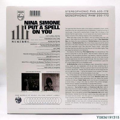 爆款CD.唱片~妮娜西蒙 Nina Simone I Put A Spell On You LP 黃膠