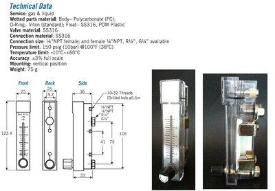 空氣 流量計氣體  水液體浮子式 流量計 流量表AIR 轉子式 面積式Flowmeter流量測量 (Dwyer 可參考)