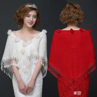 新娘紅色披肩大碼結婚婚紗禮服旗袍薄外套白色流蘇小圍巾