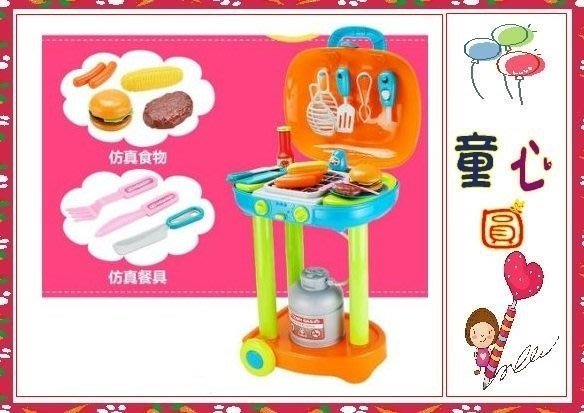 BBQ電動聲光手提燒烤玩具~豪華26件組~ 電動烤爐 烤肉玩具◎童心玩具1館◎