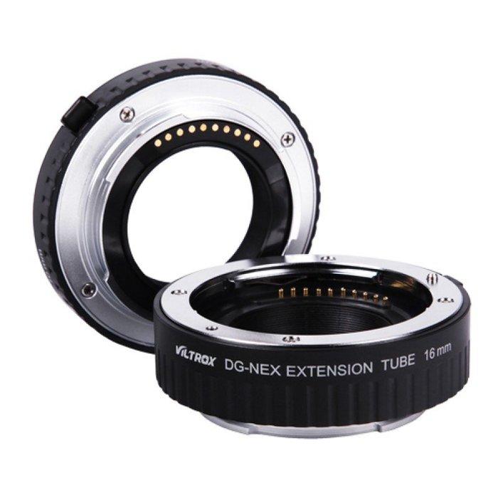 呈現攝影-Viltrox DG-NEX sony微單近攝接環組 E卡口鏡頭相機 自動對焦 接寫環 金屬接口 10/16m
