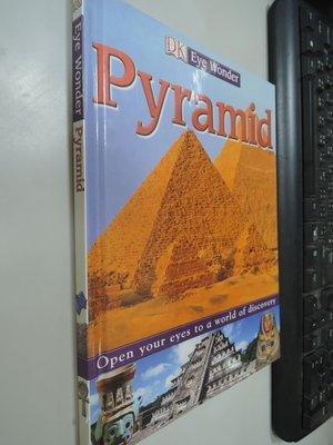 典藏乾坤&書---歷史---pyramid  U