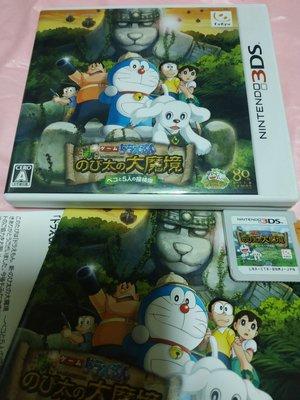 請先詢問庫存量 3DS 哆啦A夢 大雄 大魔境 NEW 2DS 3DS LL N3DS LL 日規主機專用