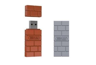 [哈GAME族]支援NS&PC&MAC配對多款手把 八位堂 8bitdo 灰磚/紅磚 USB RR 藍芽 接收器