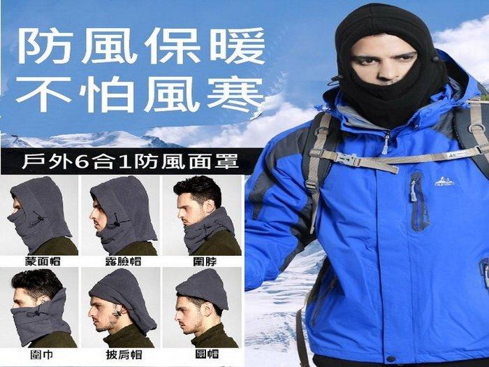 防風保暖 外出口罩 面罩 圍巾 蒙面帽 蒙面口罩 北海道 哈爾濱 下雪 冬季 張家界