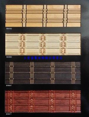 木竹簾系列二,每才特價50元起【上愛窗簾、百葉、木竹拉門、捲簾】MIT台製