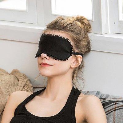 【多多】春夏桑蠶絲舒適護眼雙面針織真絲女眼罩睡眠美容睡覺午睡遮光眼罩