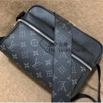 二手正品 99新 Louis Vuitton OUTDOOR 腰包 LV男包 M30233  斜背包 送禮