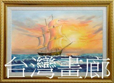 ☆【斗方藝術畫廊】㊣100%全手繪愛琴海地中海大船入港滿載而歸油畫~一帆風順~1(111X81公分)ylc1307