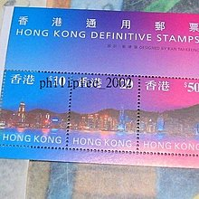 通用郵票第七套(高面額)香港夜景 Hong Kong Definitive Stamps 1997