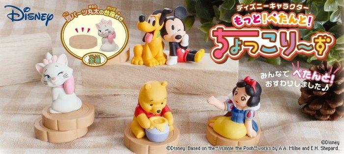 新奇玩具☆T-ARTS 迪士尼 坐姿系列  人氣角色 轉蛋 扭蛋 共5款 米奇 維尼 白雪公主 瑪麗貓