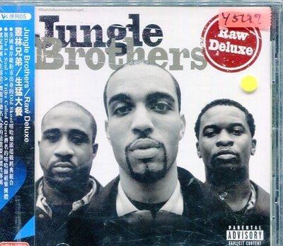*還有唱片行* JUNGLE BROTHERS / RAW DELUXE 全新 Y5197