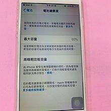 iphone i6 16G 金色 蘋果手機 原廠附盒子 (誠可議價)
