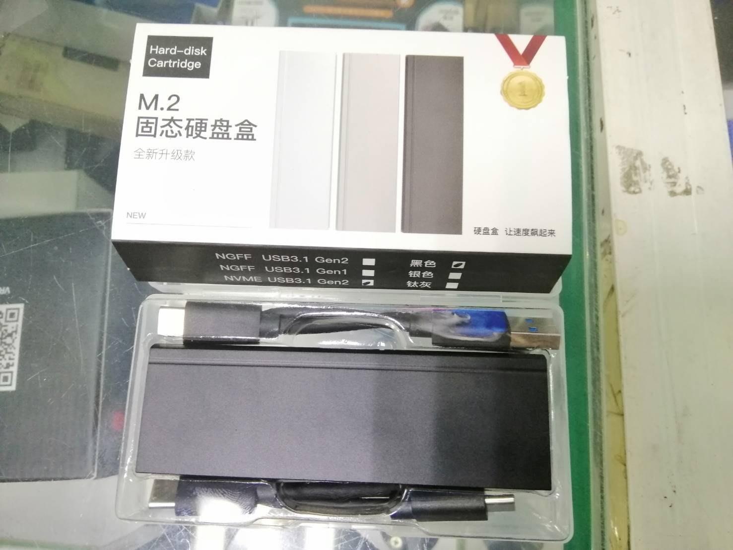@電子街3C特賣會@全新M.2 PCIE SSD ENCLOSURE M.2固態外接盒 Gen2 Type-c