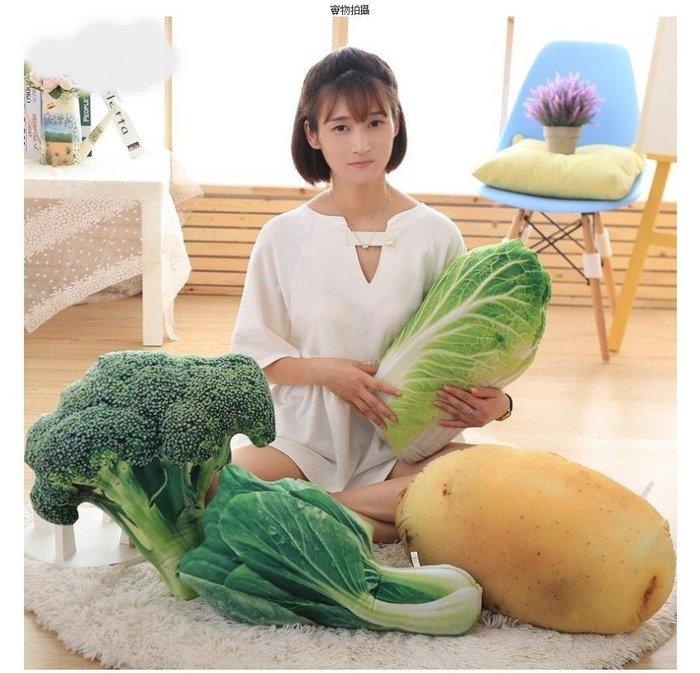 LoVus-仿真蔬菜抱枕大白菜毛絨玩具午睡枕頭靠墊 (現+預)