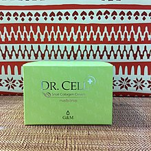 Nabina Dr Cell 蝸牛膠原蛋白緊緻面霜 Snail Collagen Cream 100ml