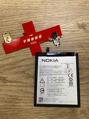 手機急診室 NOKIA 6 電池 耗電 無法開機 無法充電 電池膨脹 現場維修