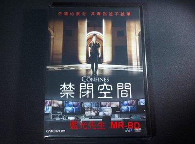 [DVD] - 禁閉空間 The Confines ( 威望正版 )