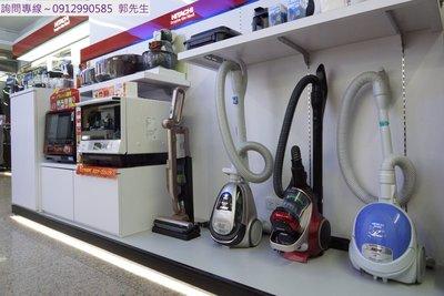 *免運*【河馬家電~實體店面,展示齊全】【有問題打電話~解答最迅速】日立CV-SX950T 極速渦輪抗敏吸塵器